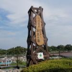 伊豆高原の別荘地(鎌倉市Aさま、売りたい)