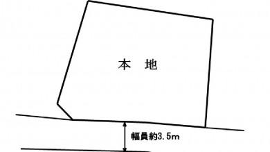 鎌倉市二階堂売地