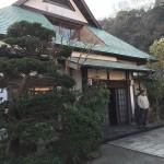 侍キッチン鎌府(Samurai Kitchen RENPU)